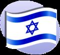 אומנות ישראלית ויהודית