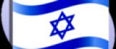 אומנות ישראלית
